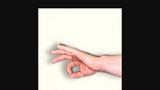 Alternative Finger Touch Test