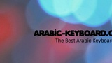 Arabic Keyboard