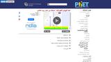 Electric Field Hockey (AR)