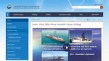 James Allan Talks About Scientific Ocean Drilling